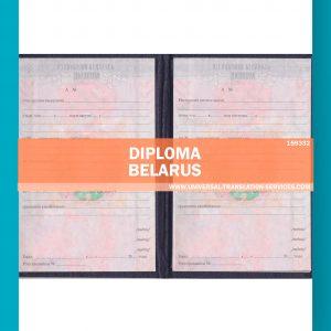 159332-Belarus-Diploma-source