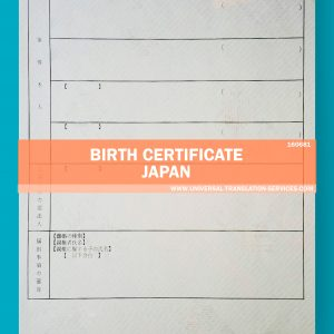 160681-birth-cerrtificate-japan-1