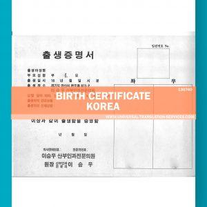 S-130740-S.Korea-birth-cert.source