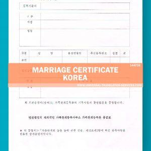 S-144728-S.Korea-Marriage-Cert.source
