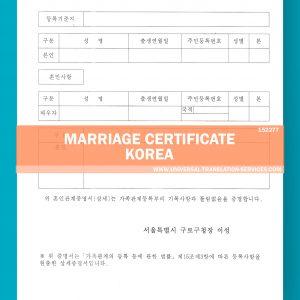 S-152277-S.Korea-Marriage-Cert.source