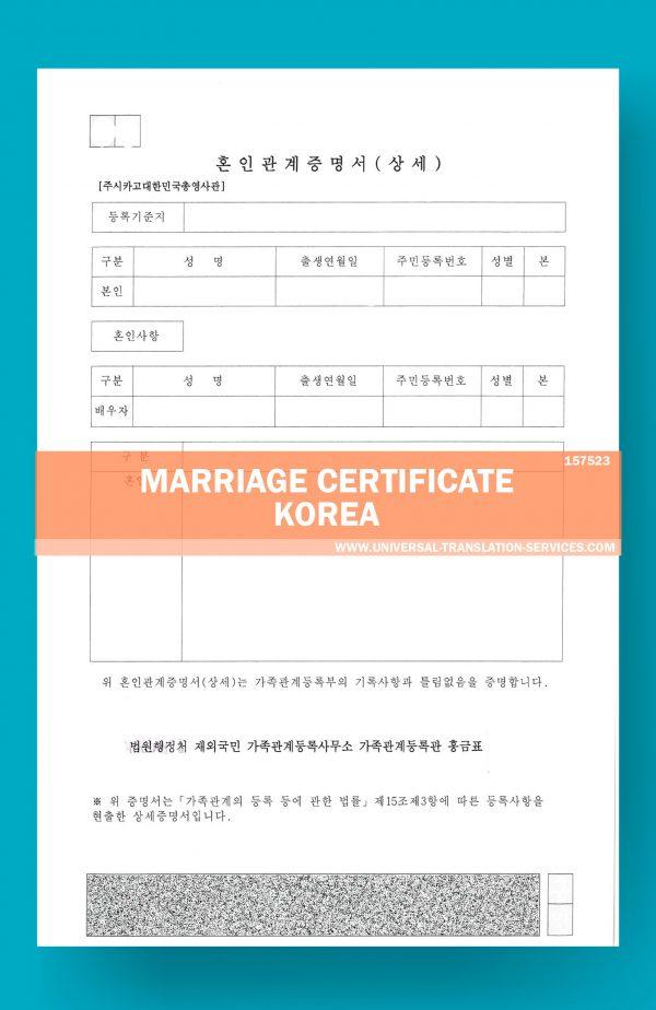 S-157523-S.Korea-Marriage-Cert.source-1