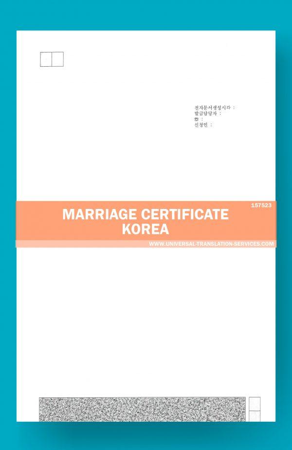 S-157523-S.Korea-Marriage-Cert.source-2