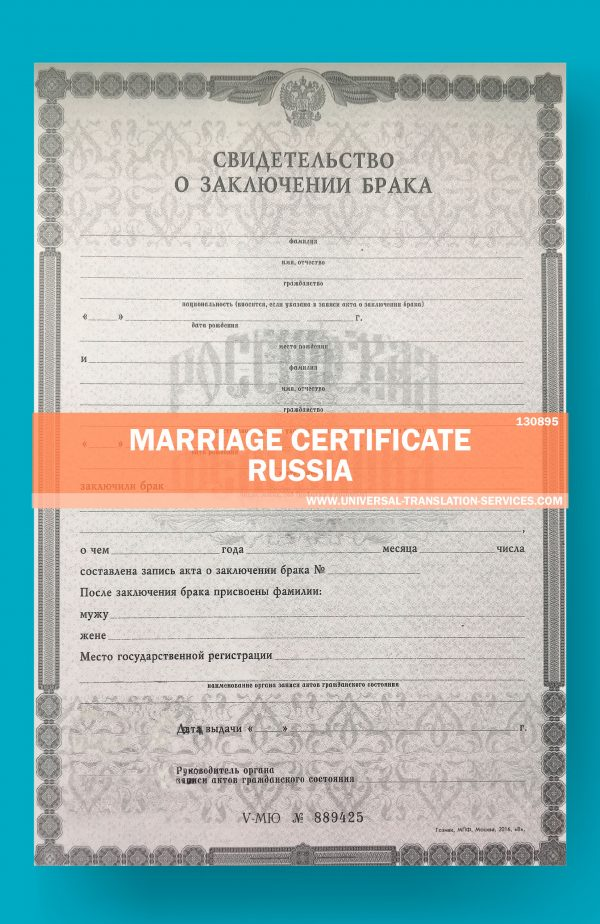 130895-Russia-Marriage-certificate-source