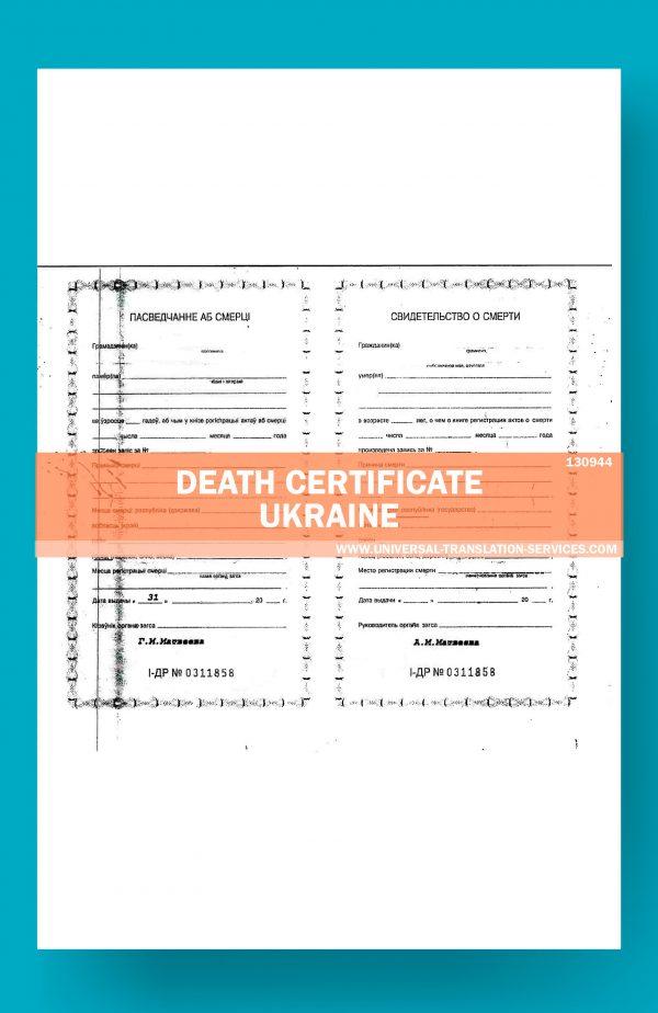 130944-death-certificate-Ukraine
