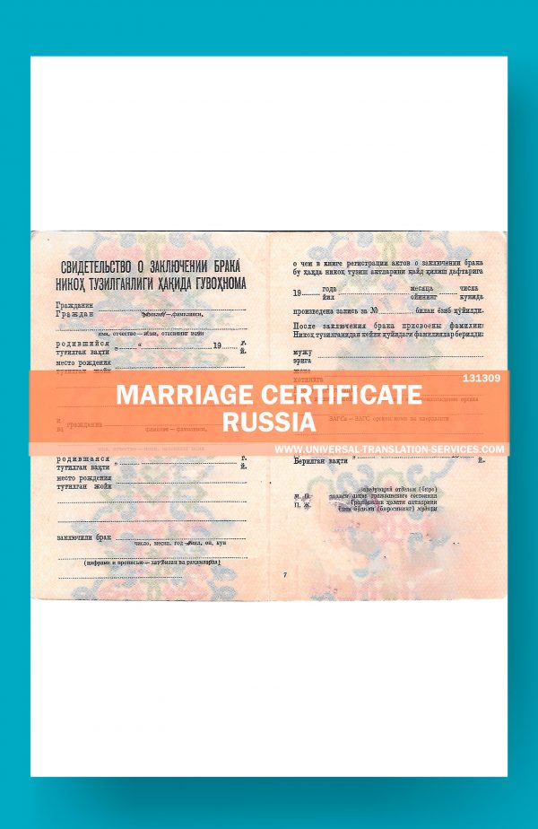 131309-Russia-Marriage-certificate-source