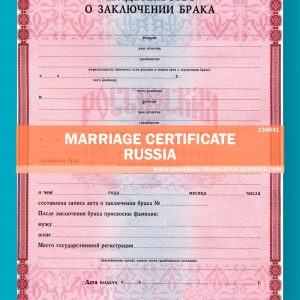 134641-Russia-Marriage-certificate-source