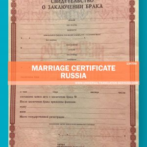 134708-Russia-Marriage-certificate-source