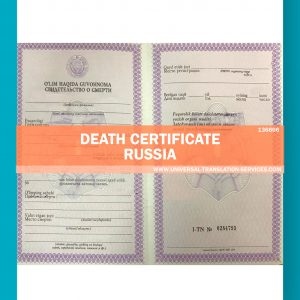 136606-Russia-Death-certificate-source