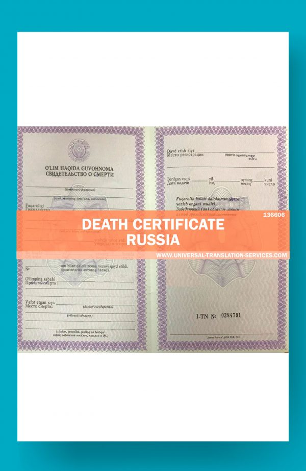 136606-Russia-Death-certificate-source
