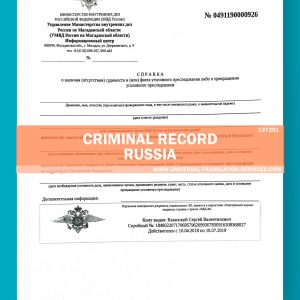 137251-Russia-Criminal-record-source