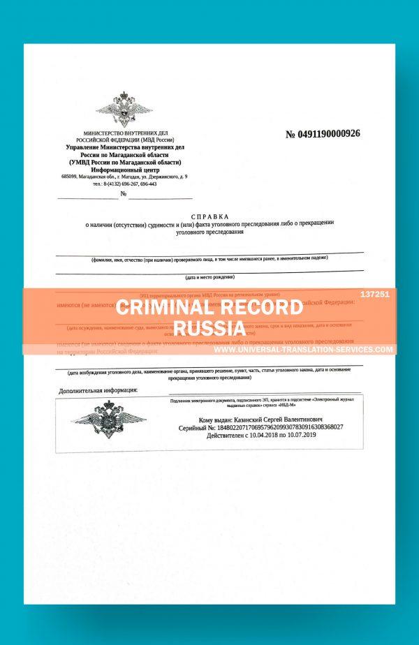 137251-Russia-Criminal-record-source