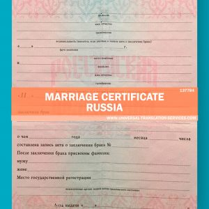 137784-Russia-Marriage-certificate-source