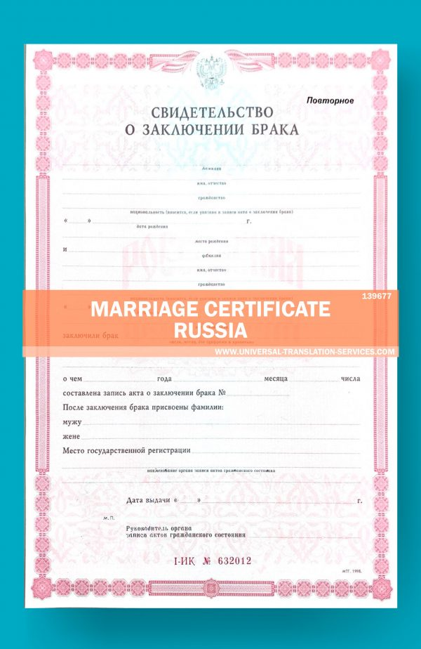 139677-Russia-Marriage-certificate-source