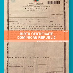 140142-Birth-cert-Rep-Dominic