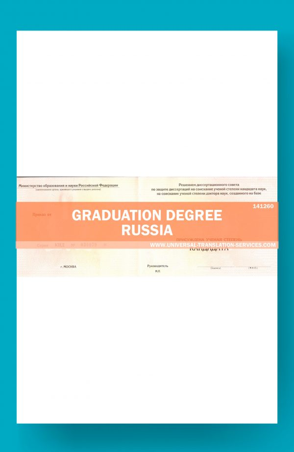 141260-Russia-Graduation-degree-source