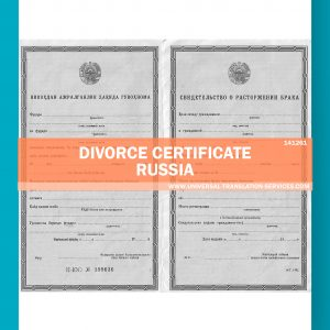 141261-Russia-Divorce_Certificate-source