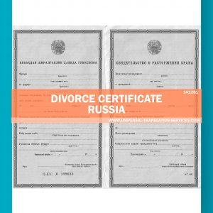 141261-Russia-Divorce_Certificate-source