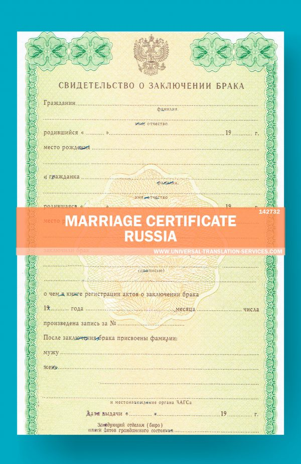 142732-Russia-Marriage-certificate-source