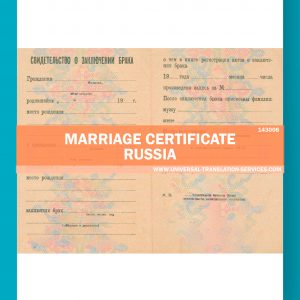 143008-Russia-Marriage-certificate-source