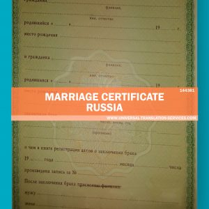 144381-Russia-Marriage-certificate-source
