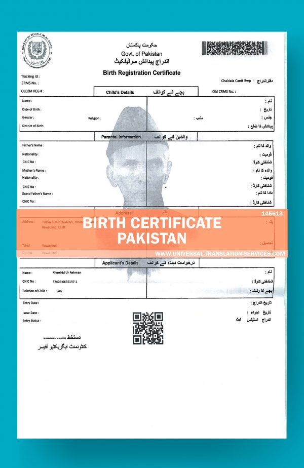 145613-birth-certificate-pakistan