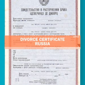 145712-Russia-Divorce_Certificate-source