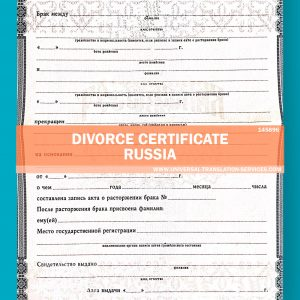 145896-Russia-Divorce_Certificate-source