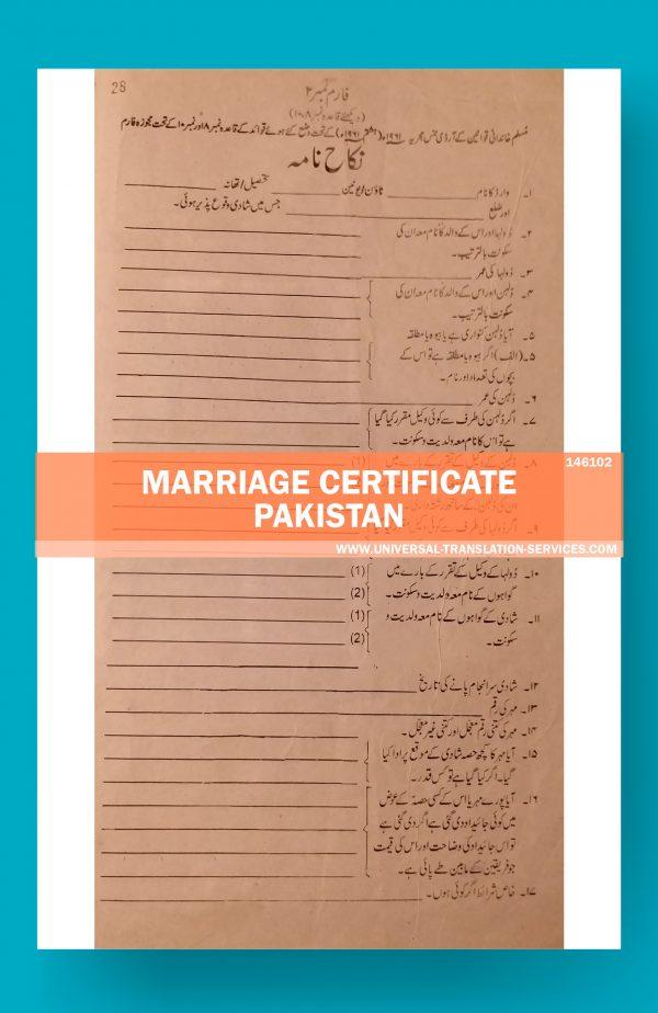 146102-marriage-certificate-pakistan(1)