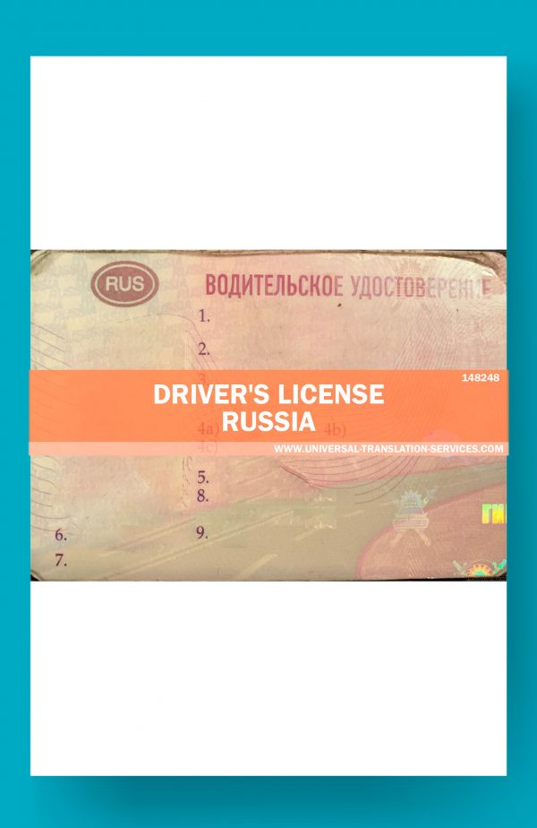 148248-Russia-Driver-License-source