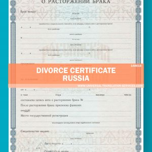148618-Russia-Divorce_Certificate-source