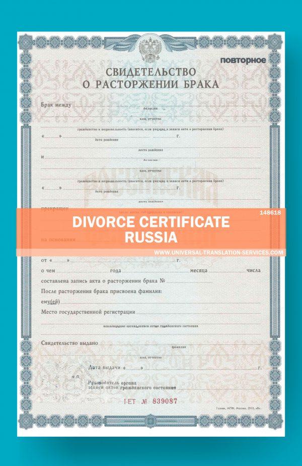 148618-Russia-Divorce_Certificate-source