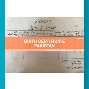 149876-birth-certificate-pakistan