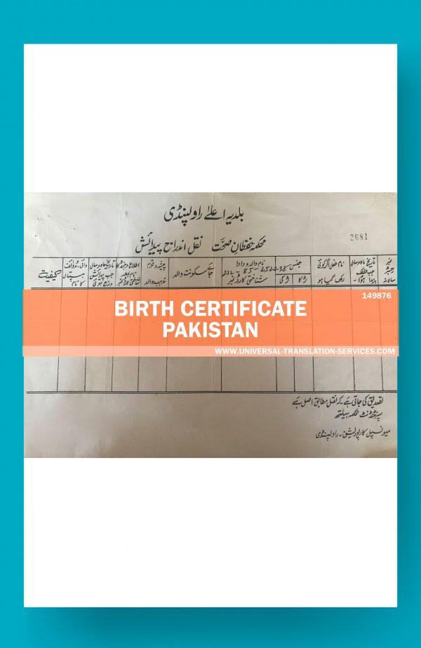 149876-birth-certificate-pakistan