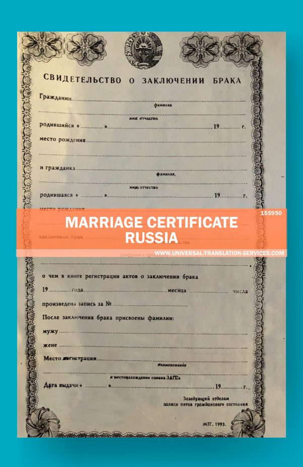 155950-Russia-Marriage-certificate-source