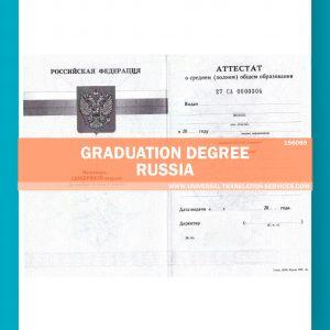 156069-Russia-Graduation-degree-source