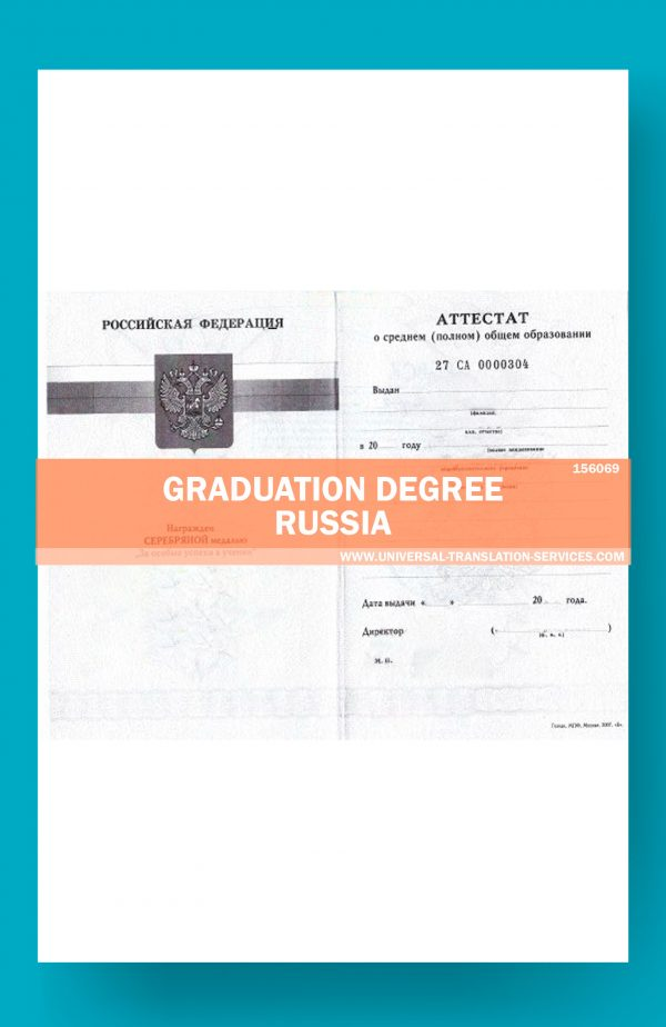 156069-Russia-Graduation-degree-source