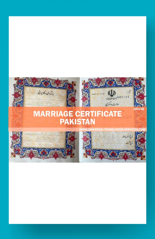 156298-marriage-certificate-pakistan-page-1