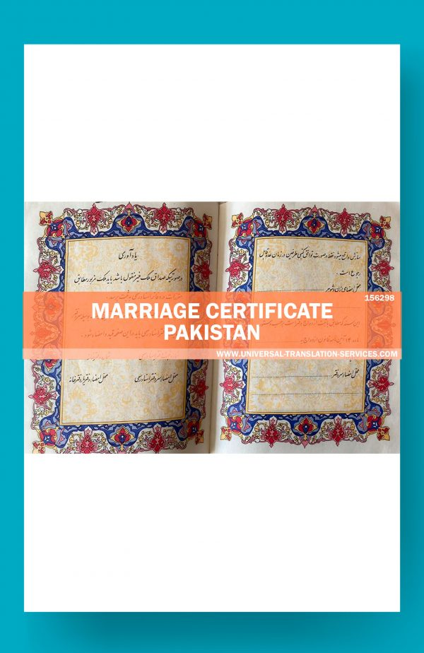 156298-marriage-certificate-pakistan-page-2