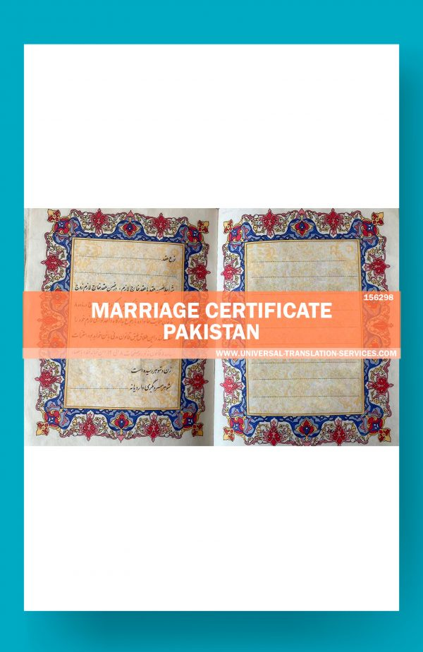 156298-marriage-certificate-pakistan-page-3