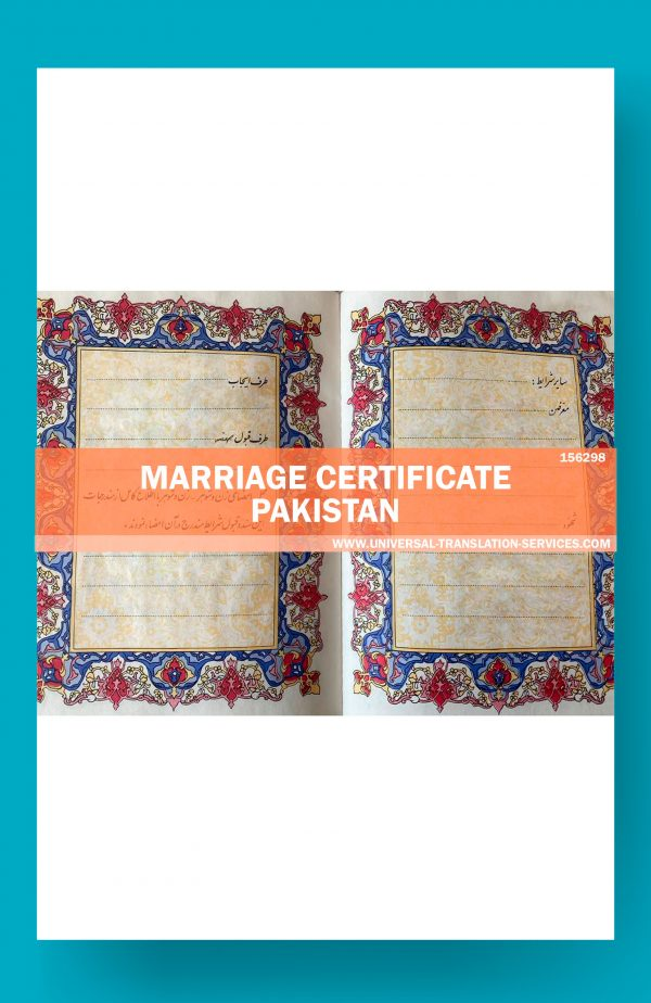 156298-marriage-certificate-pakistan-page-4