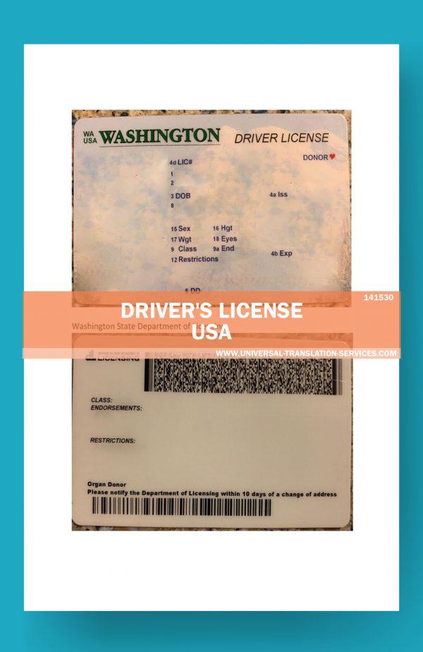 141530-UTS081046driverlicense