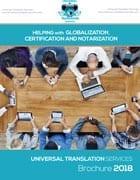 Universal Translation Services brochure 2018